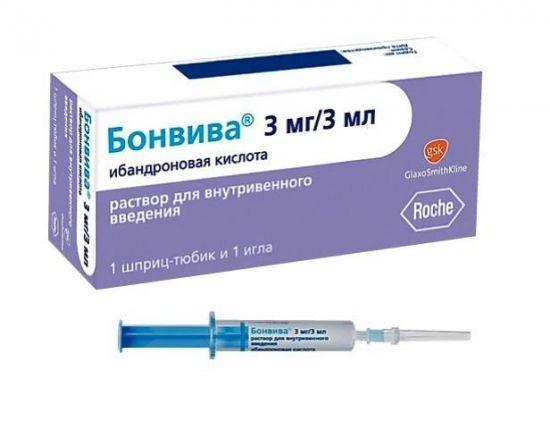 бисфосфонаты для лечения остеопороза названия препаратов цены