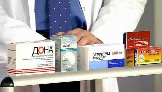 лечение остеохондроза шейного отдела позвоночника в домашних