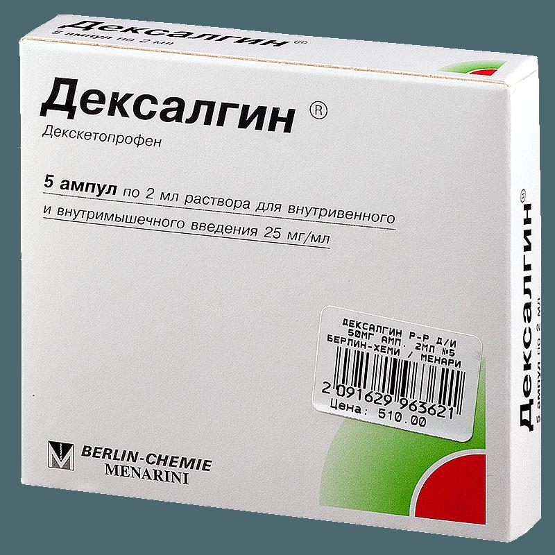 лечение ревматоидного артрита препараты нового поколения
