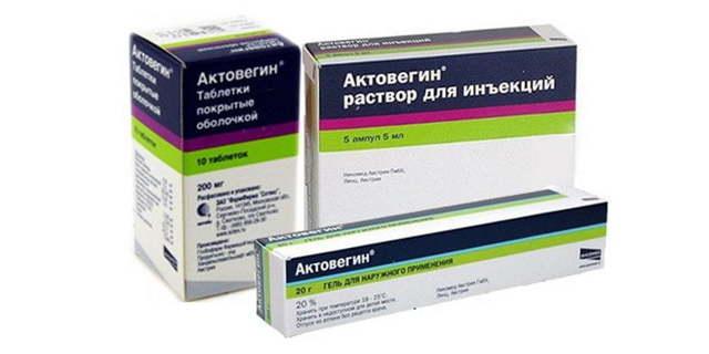 сосудорасширяющие препараты для головного мозга при остеохондрозе