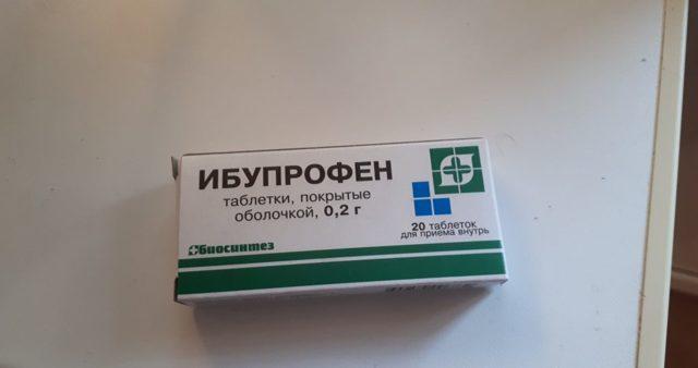 бехтерева болезнь лечение медикаментозное и эффективное