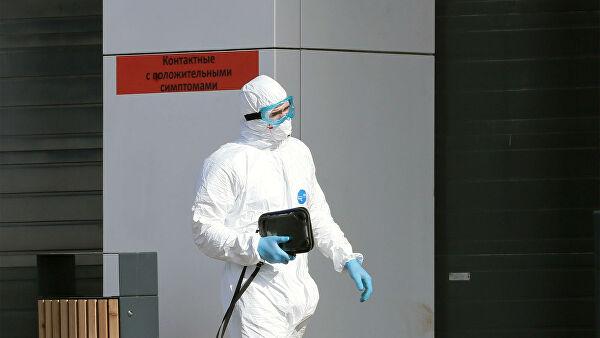коронавирус последние новости