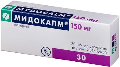 остеохондроз шейного отдела симптомы у женщин лечение