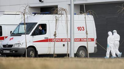 заболевшие коронавирусом в россии